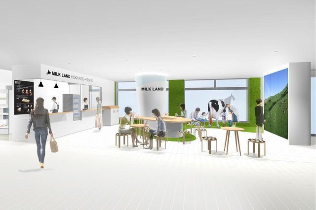 画像: 北海道産の牛乳・乳製品の専門店が吉祥寺にオープン!