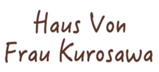 画像: Haus Von Frau Kurosawa