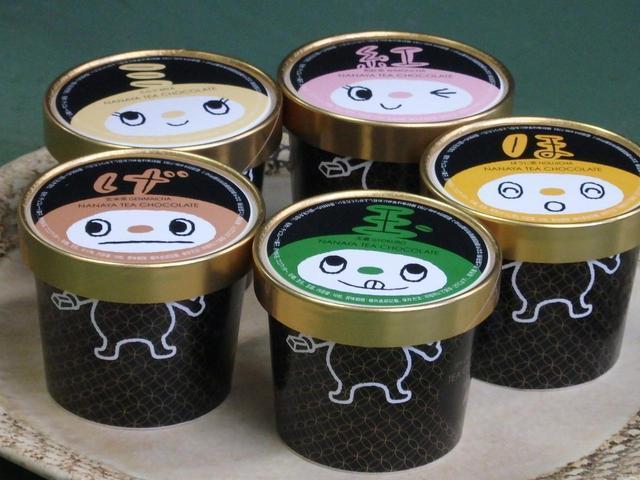 画像: MATCHA7をリニューアルし、現状のミニチョコをカップに入れてお届け!