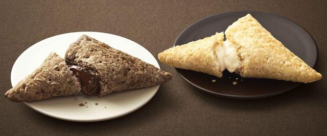 画像1: サクサクとろ~り「三角チョコパイ」が今年も黒・白で登場!