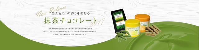 画像: 静岡抹茶スイーツファクトリーななや〜藤枝抹茶ロール 藤枝 紅ふうき 緑茶 抹茶