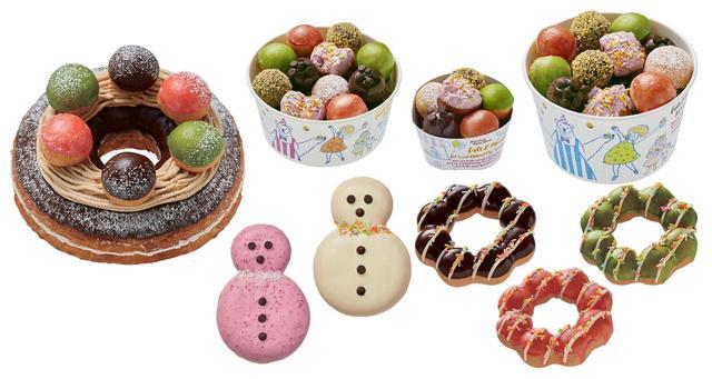"""画像: 【一挙紹介!】ミスドの""""クリスマスドーナツ"""""""