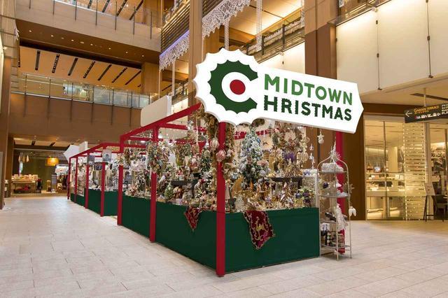 画像: クリスマス気分を盛り上げるマルシェ・ド・ノエル