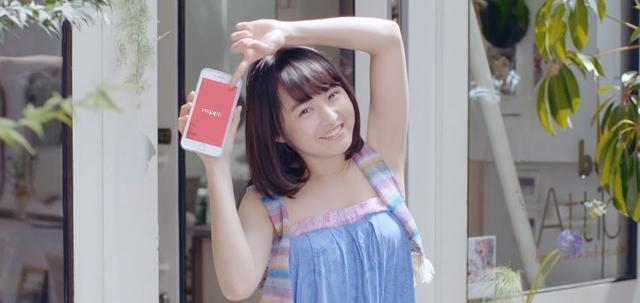 """画像: 写真をクリックすると""""リクポでポ""""の踊り方動画が流れます。参考にしてみて! requpo.jp"""
