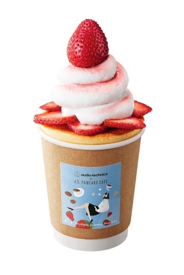 画像: «限定パンケーキカップ(800円+税)»