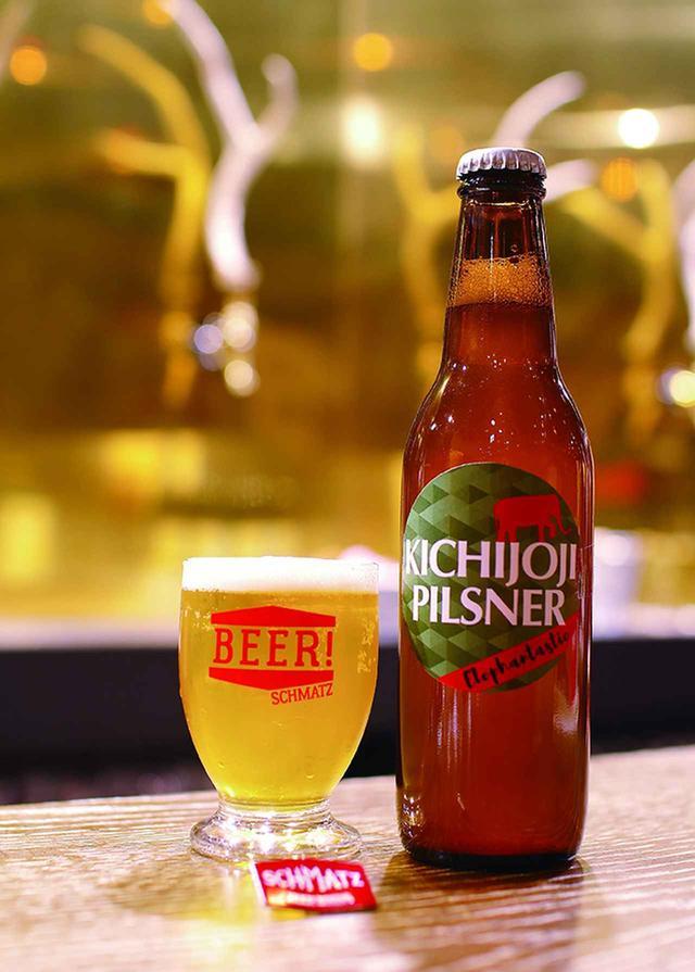 画像: 限定ボトルビール、オリジナル・ミニグラス
