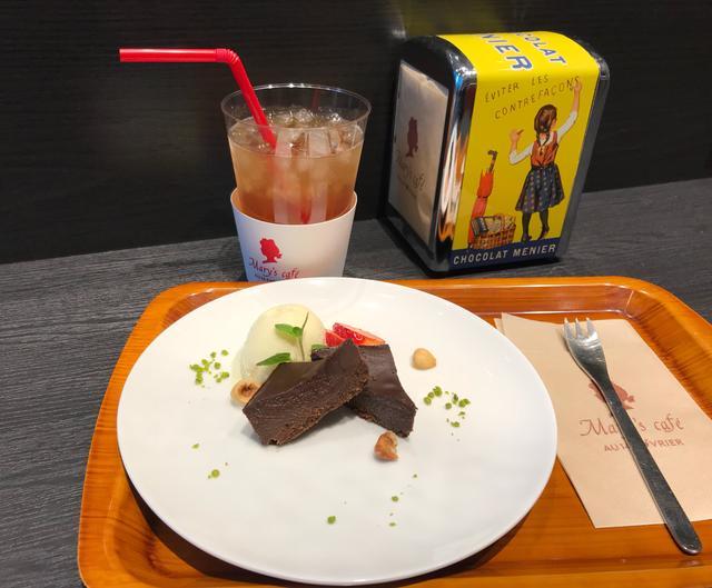画像: ショコラテリーヌ/¥760(税込)
