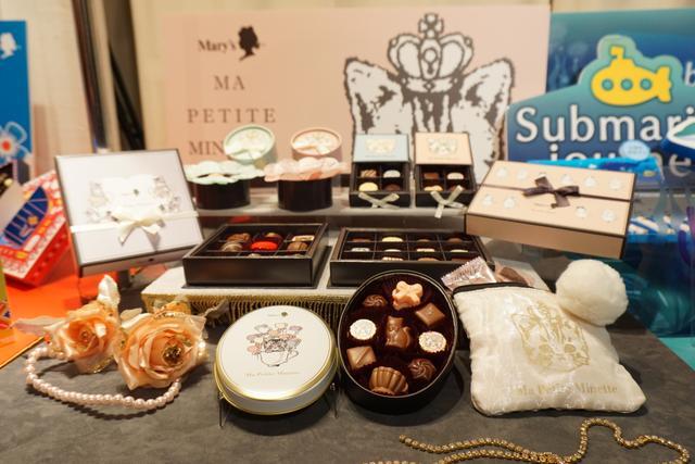 画像6: 【イベントレポ】メリーチョコレート 2018年バレンタイン商品が発表会! 今年のテーマは「時間(トキ)を楽しむバレンタイン」