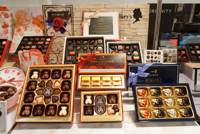 画像1: 【イベントレポ】メリーチョコレート 2018年バレンタイン商品が発表会! 今年のテーマは「時間(トキ)を楽しむバレンタイン」