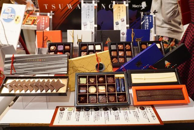 画像5: 【イベントレポ】メリーチョコレート 2018年バレンタイン商品が発表会! 今年のテーマは「時間(トキ)を楽しむバレンタイン」