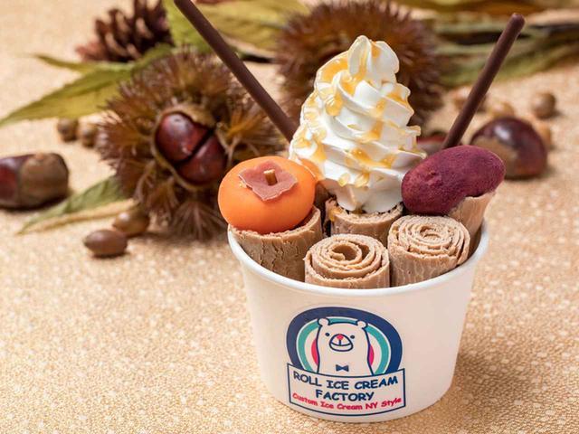 画像: 「Twilight Marron」 BASE:マロン MIX IN:オレオクッキー TOPPING:ミニ焼き芋、チョコポッキー、柿の餅菓子 DRIZZLE :ホイップクリーム、 メープルソース