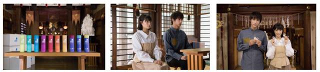 画像2: 受験生にエールを送る!広瀬すずさん、中川大志さんが神社で合格祈願!