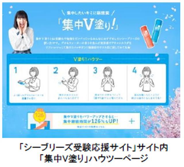 画像1: 受験生にエールを送る!広瀬すずさん、中川大志さんが神社で合格祈願!