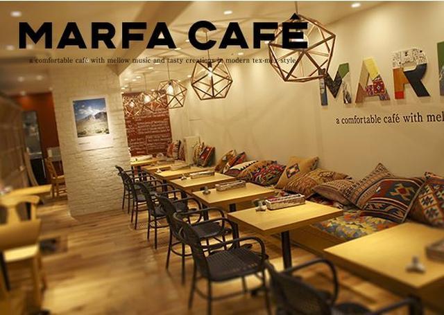"""画像: MARFA CAFEはアメリカ西海岸とメキシコのカルチャーとアートがMIXした""""MODERN TEXMEX STYLE""""がコンセプトのカフェ。 本物のサボテンや絨毯クッション、店内装飾の細部にまでこだわった店内は、居心地のいいカフェを演出しています。ゆったりとくつろぎながら、ひとつひとつこだわったMARFA CAFEのフードやドリンクをぜひお楽しみください。"""