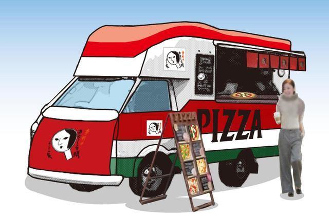 画像: よーじやカフェの石窯ピザをキッチンカーで2日間限定で出現!