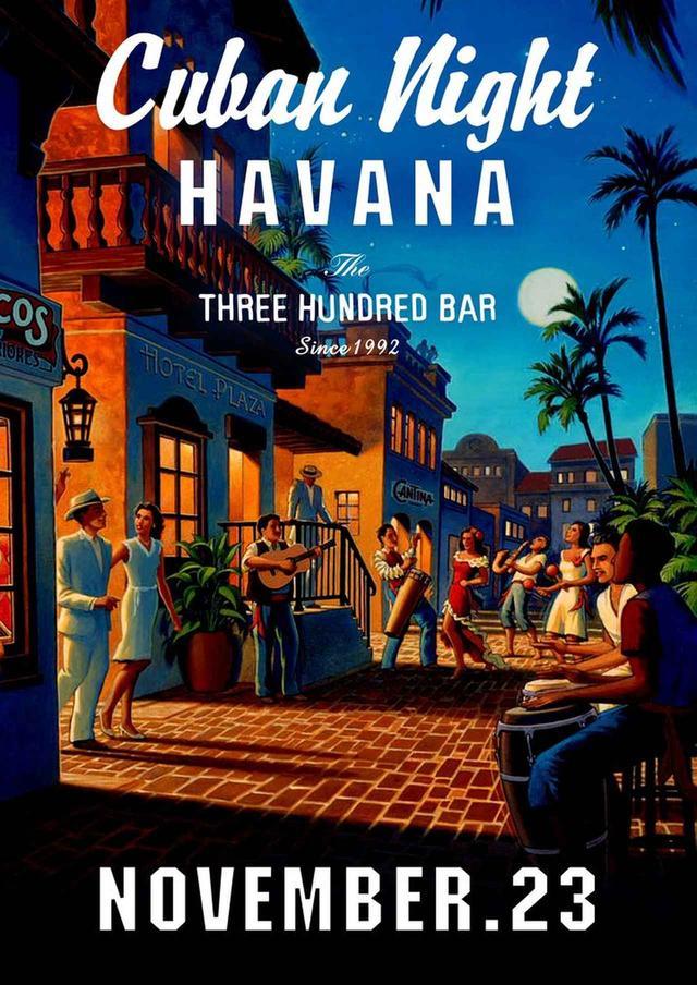 画像1: モヒートとキューバ文化を楽しむ『 キューバンナイト 』 at 銀座300BAR