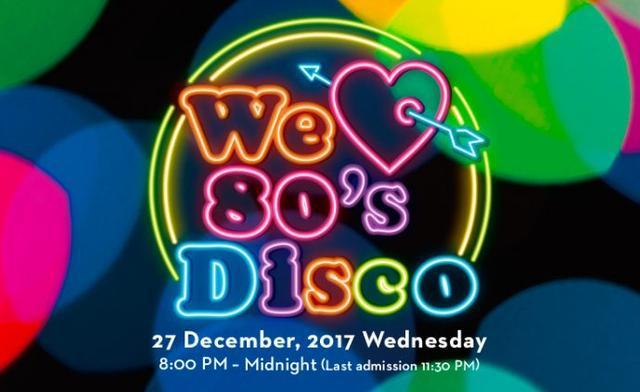 """画像: グランド ハイアット 東京の80'sディスコイベント:""""We ♥ 80's Disco"""" お得なチケット付きディナーも!"""