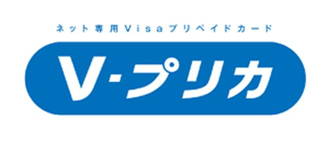 画像2: vpc.lifecard.co.jp