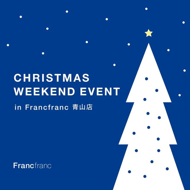 画像: CHRISTMAS WEEKEND EVENT in Francfranc青山店