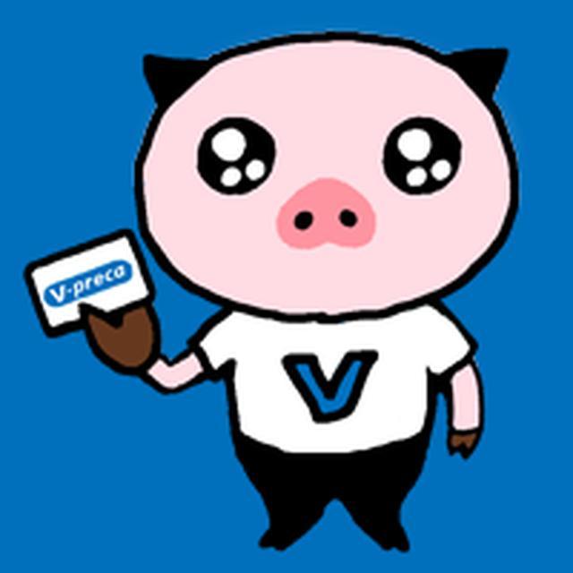 画像: ネット専用Visaプリペイドカード『Vプリカ』