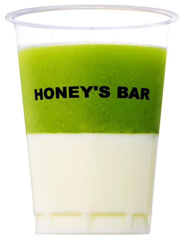 画像: 「はにぃ~GREEN」 ◎ケール青汁使用!! ◎上下2層のドリンクはハニーズバー史上初!