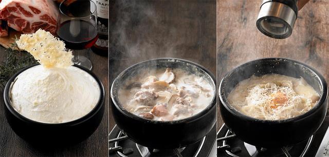 画像: 美味しい鍋は〆まで旨い!スパニッシュイタリアンレストランが作る西洋風鍋は〆が秀逸です!