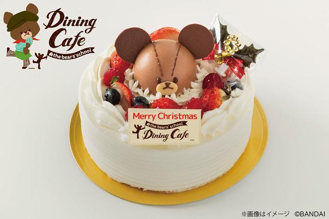 画像: イチゴのショートケーキに、チョコレートムースでできたジャッキー。チョコレートムースの中には、イチゴミルクムースが入っています。 商品名:くまのがっこう ダイニングカフェ限定 クリスマスケーキ アレルギー表示:卵・乳・小麦・ゼラチン・大豆由来 サイズ: 5号サイズ(直径15cm) 予約期間:11月27日(月)AM10時~12月22日(金)まで ※数量限定のため、期間中でも無くなり次第予約終了となります。 価格:4,500円(税別) 予約方法:オンラインのみで受付 お渡し:店頭にて 12月23日(土)15時以降~24日(日)18時まで coubic.com