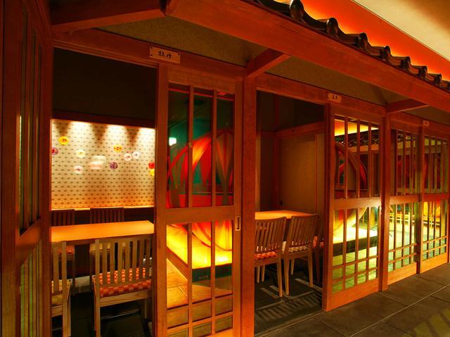 画像: 新宿個室居酒屋 七色てまりうた|【公式ネット予約】DDホールディングス店舗総合情報サイト