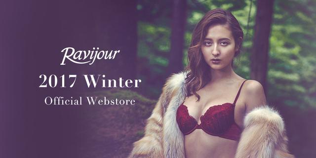 画像: すべての商品 / ラヴィジュール(Ravijour)公式通販サイト