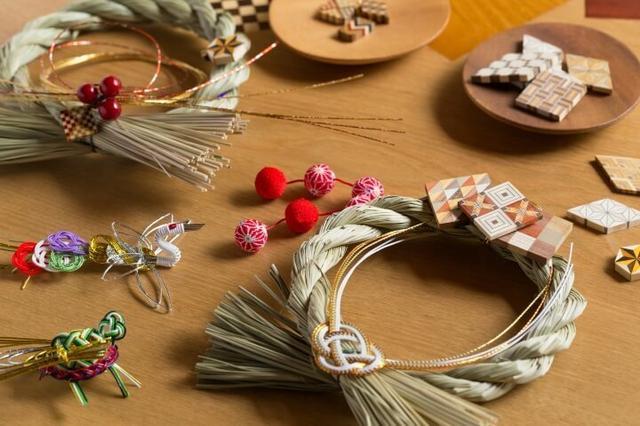 画像: 正月飾りとしても使える 「寄木の開運飾りづくり」体験
