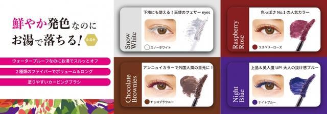画像: ■商品概要