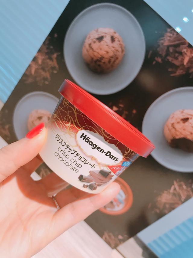 画像1: 定番商品に仲間入り! ハーゲンダッツ ミニカップ『クリスプチップチョコレート』