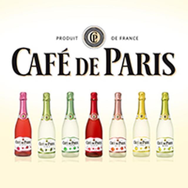 画像: スパークリングワインのカフェ・ド・パリ Café de Paris
