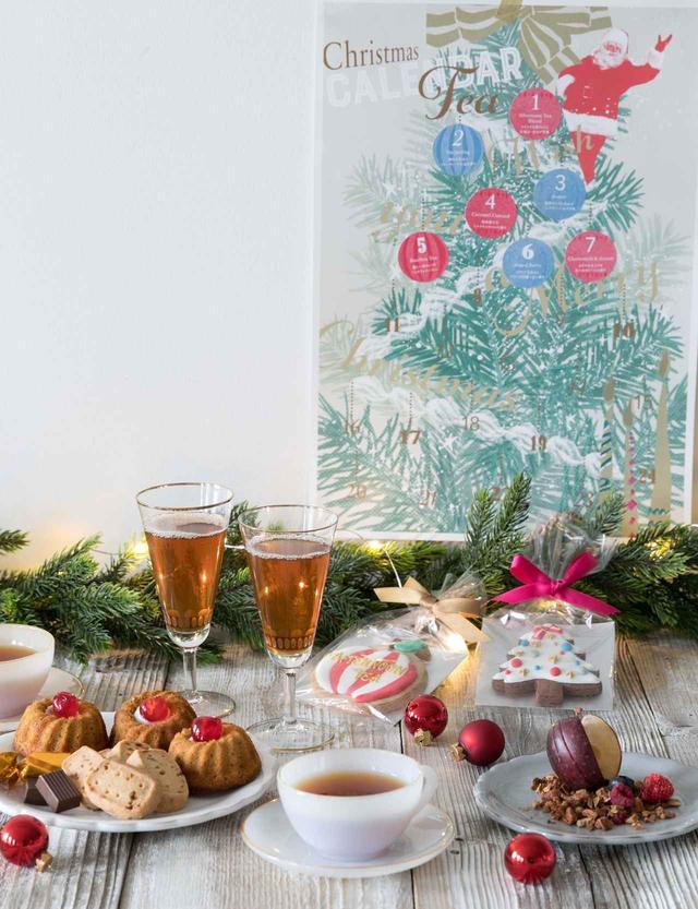 画像1: クリスマスパーティの手土産やギフトに!テイクアウト限定の紅茶やお菓子