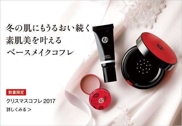 画像: 江原道 ファンデーション・化粧下地・スキンケアのオンラインショップ