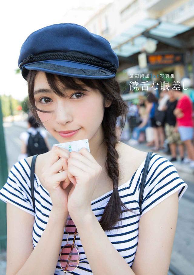 画像1: 欅坂46渡辺梨加1st写真発売記念特番がSHOWROOMにて配信決定!