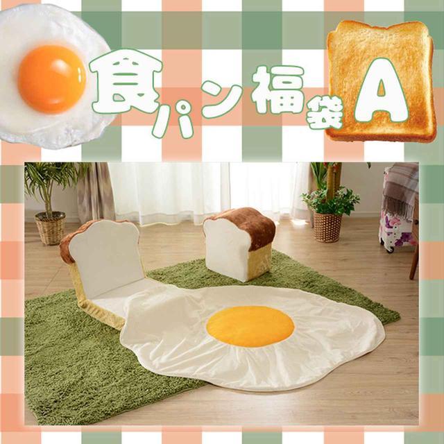 画像: 食パン福袋A 10,800円(税込)