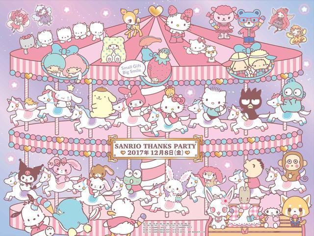 画像1: 12月8日(金)は、感謝の気持ちを込めて2テーマパークを無料開放