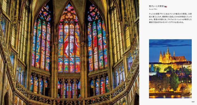 画像: 聖ヴィート大聖堂  チェコ /プラハ