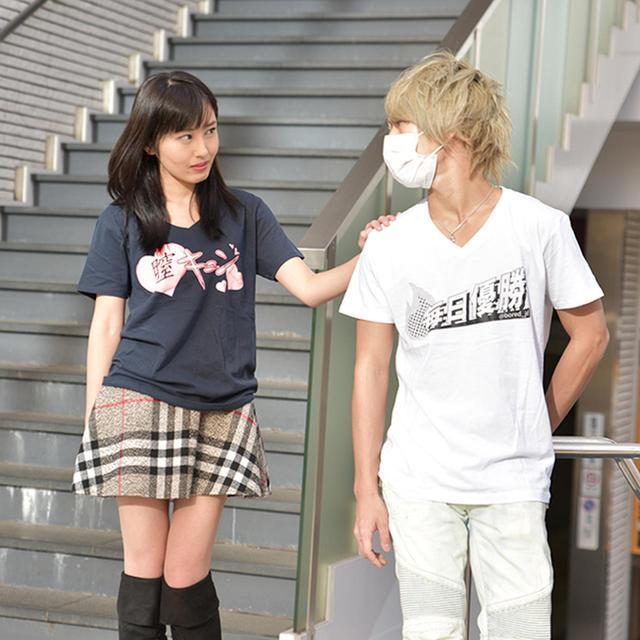 画像: Tシャツは二種類あり、それぞれ2,500 円(税込)