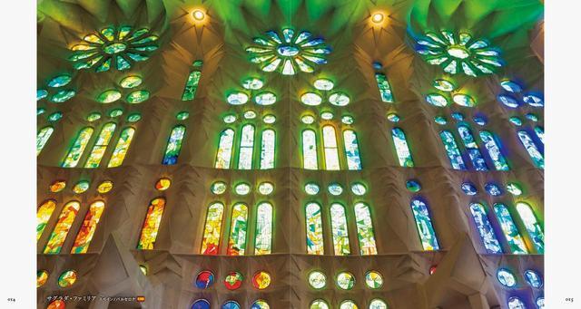 画像: サグラダ・ファミリア  スペイン/バルセロナ