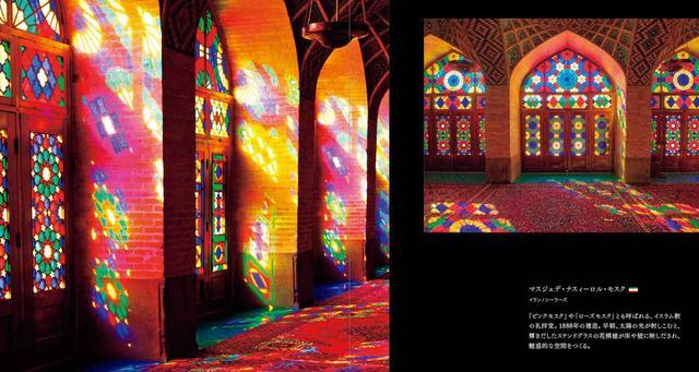 画像: マスジェデ・ナスィーロル・モスク イラン/シーラーズ