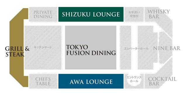 """画像1: 東京の夜景を360°眺望できる""""おとなが遊べる""""新スポット「DINING & BAR TABLE 9 TOKYO」"""