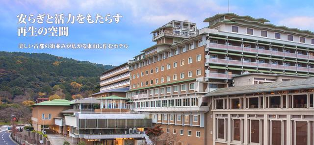 画像: ウェスティン都ホテル京都<公式> | ウェスティン都ホテル京都 | 京都
