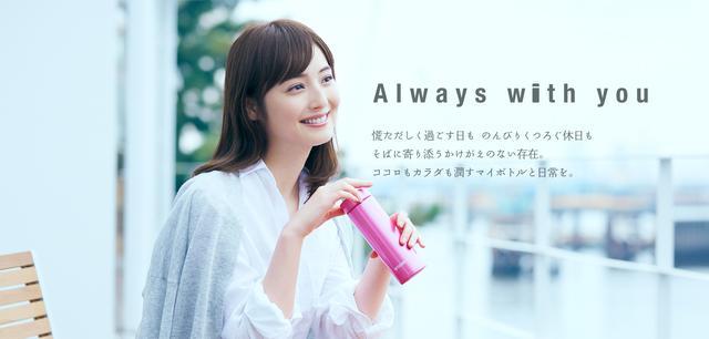画像: タイガー魔法瓶株式会社
