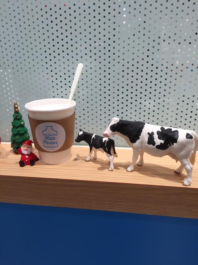 画像2: 低温殺菌牛乳とは・・?