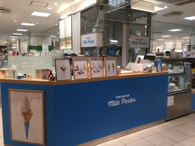 画像1: 【試食レポ】そごう横浜店、タカナシ初の直営店ブランドストア『タカナシミルクパーラー』の魅力に迫る