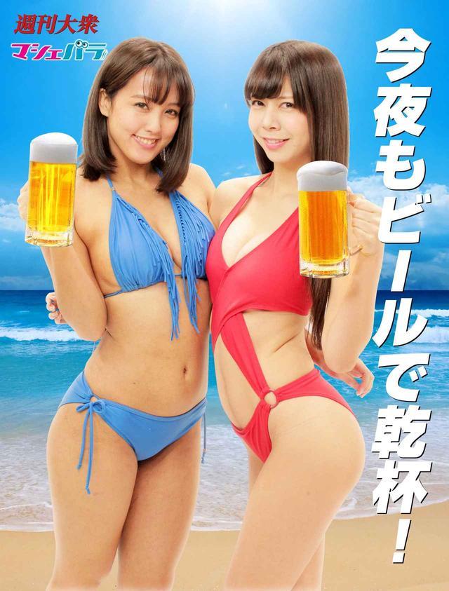 画像1: 左から・日里麻美さん、桜井奈津さん