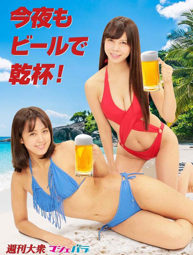 画像2: 左から・日里麻美さん、桜井奈津さん