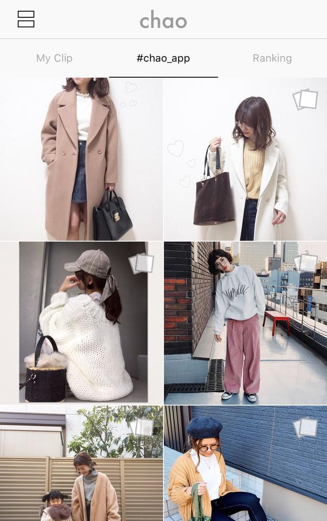 画像5: Instagram 上のおすすめファッションをキュレーションする「Style Clip」